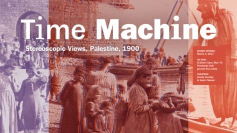 time-machine-exhibit-display-horizontal